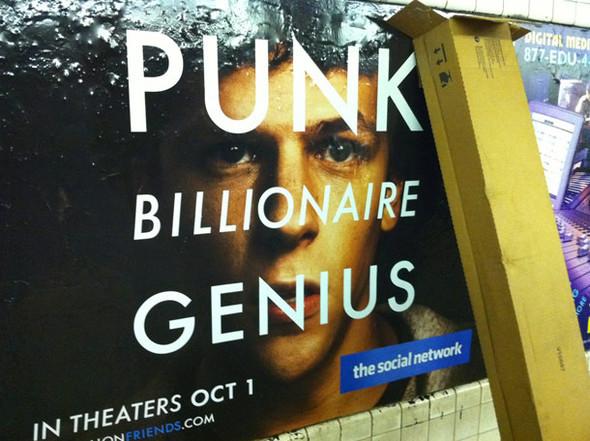 Социальная сеть: 500 миллионов лайков — Кино на Look At Me