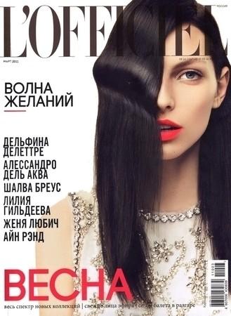 Издательская группа «АСТ» снова сможет издавать журнал L'Officiel — Мода на Look At Me