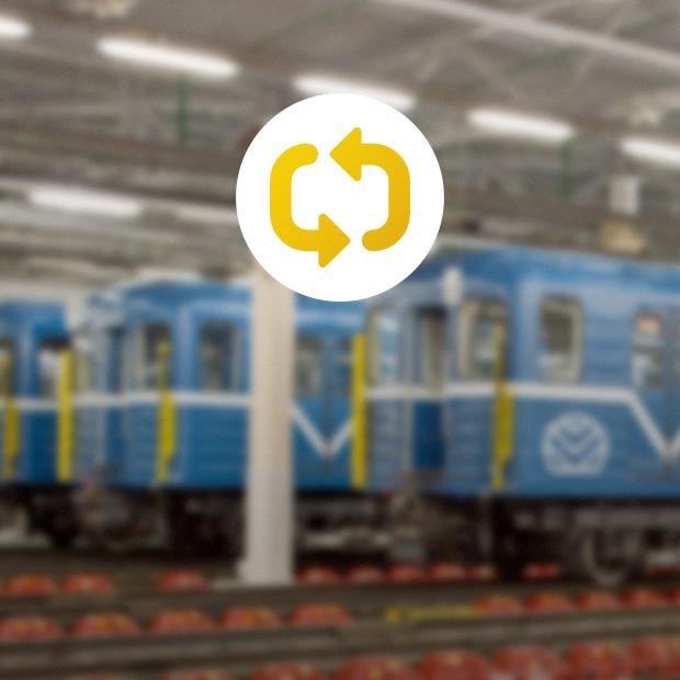Редизайн: Новый логотип петербургского метро — Эксперимент на Look At Me