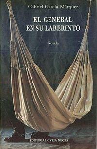 """Первое издание книги Маркеса """"Генерал в своем лабиринте"""" — Книги на Look At Me"""