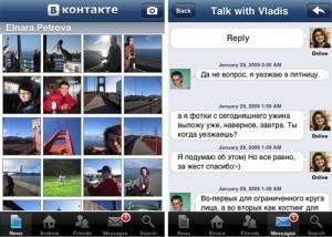 «ВКонтакте» официально появился на iPhone — Интернет на Look At Me