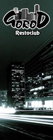 В мире появился новый Город — Музыка на Look At Me