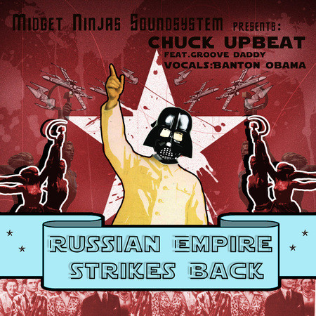 """Russian Empire Strikes Back"" Baile Funk From Russia — Музыка на Look At Me"