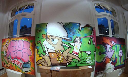Граффити-аукцион — Искусство на Look At Me