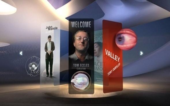 Музей Цифрового искусства Adobe представляет новую экспозицию