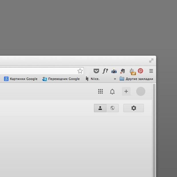 25 расширений для Chrome, которые стоит скачать — Лайфхак на Look At Me