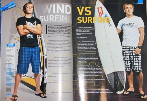 """Все о серфинге в журнале """"Весь экстрим"""" — Журналы на Look At Me"""