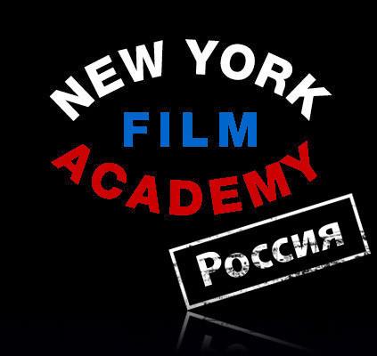 Начался весенний набор на программы New York Film Academy в Москве! — Новости на Look At Me