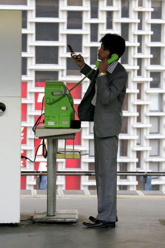 Жители Токио — Новости на Look At Me