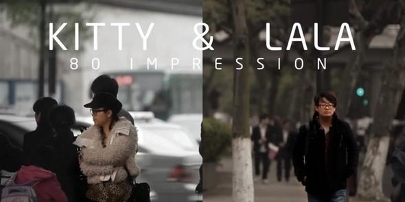 Документалка о двух успешных китайских фотографах «Китти и Лала» — Короткий метр на Look At Me