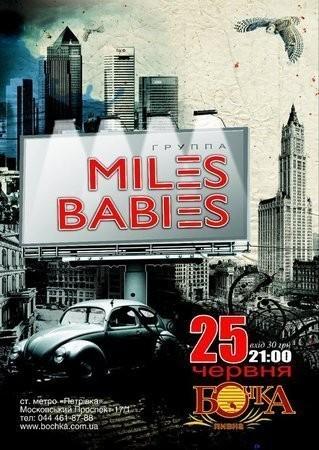 """MILES BABIES"" на ладонях у города"