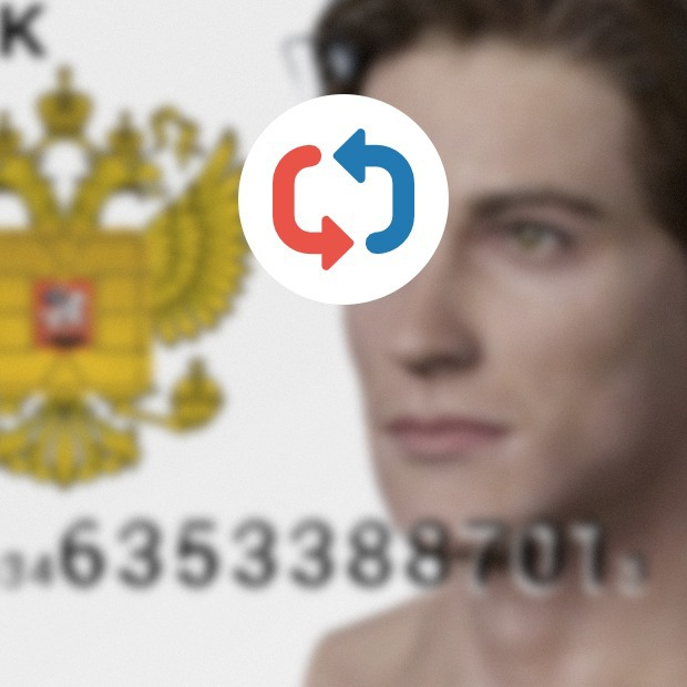 Редизайн: Универсальная электронная карта гражданина России — Эксперимент на Look At Me