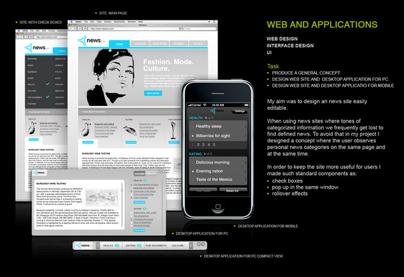 Web and applications design — Дизайн на Look At Me