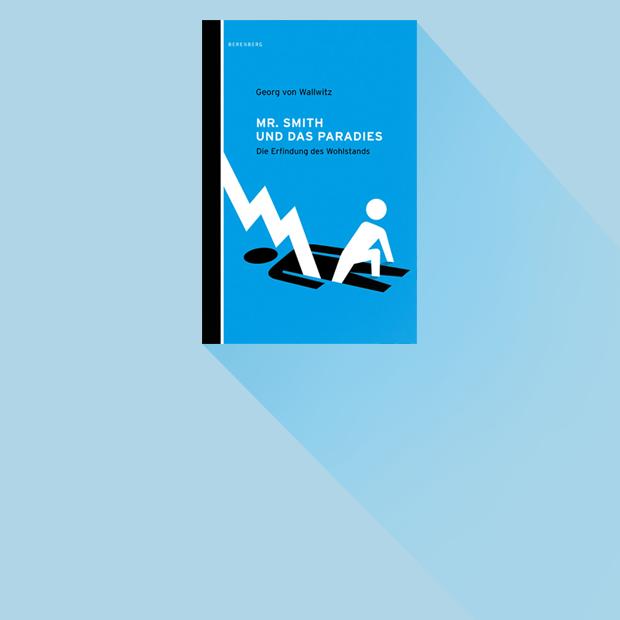 Почему Китай — это не экономическое чудо — Книги на Look At Me