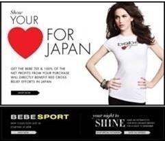 Bebe love Japan — Мода на Look At Me