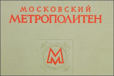Советский дизайн интерьера 50-х! — Интерьеры на Look At Me