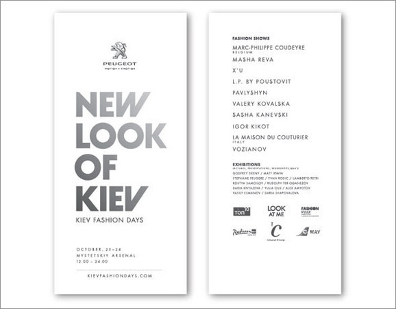 Kiev Fashion Days — Мода на Look At Me