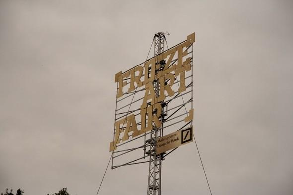 Frieze Art Fair: ярмарка эксцентричного тщеславия — Дизайн на Look At Me