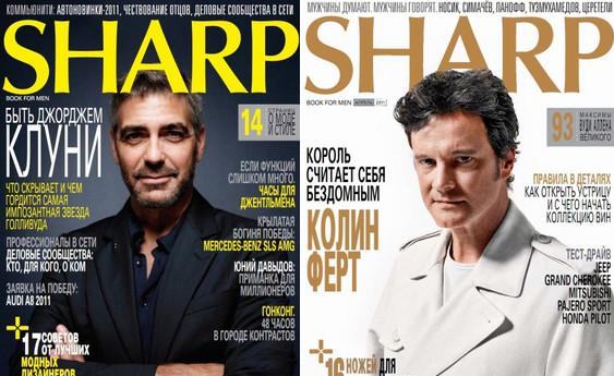"""Мужской журнал """"Sharp"""" (#2, апрель 2011) — Журналы на Look At Me"""