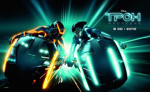 Премьера недели: «Трон: Наследие» — Другое на Look At Me