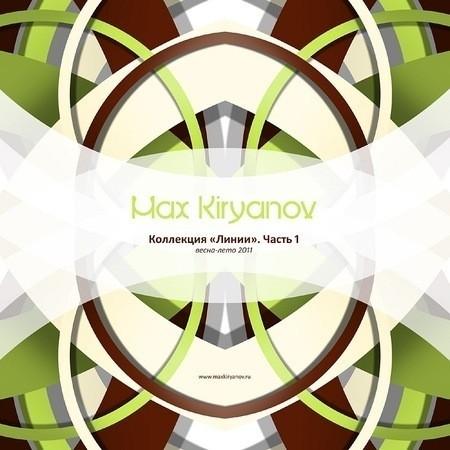 Коллекция Max Kiryanov ss 2011 — Мода на Look At Me