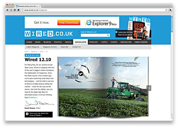 Приложение для iPad от Wired UK