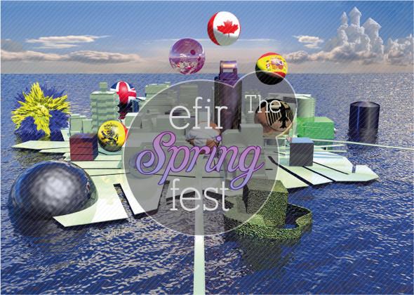 Международный фестиваль электронной музыки - ЕFIR SPRING FEST — Музыка на Look At Me