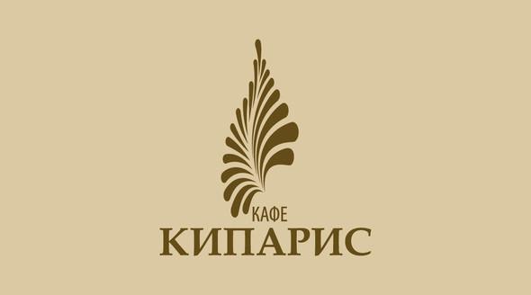Открытие летней веранды кафе «Кипарис» — Промо на Look At Me