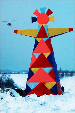 В Истринской долине установлен Рекорд России! — Стрит-арт на Look At Me