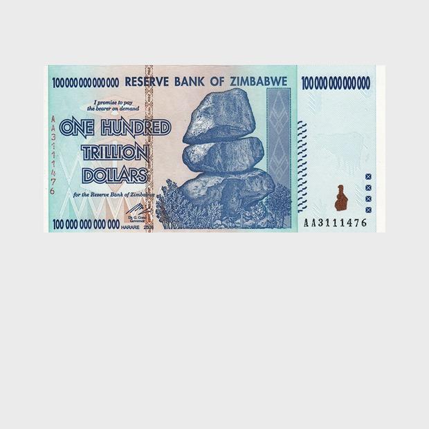 Банкноты с необычным дизайном, которые жалко тратить