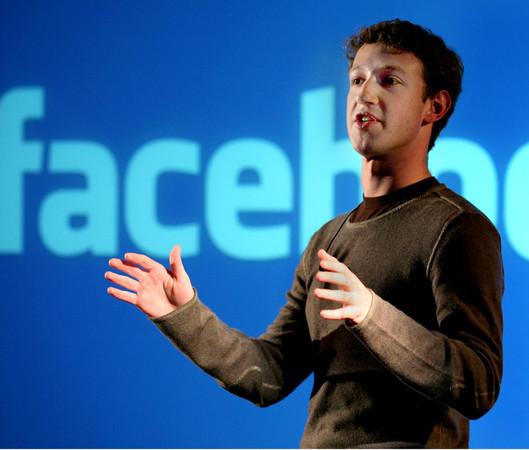 Прототип Facebook будет продан с аукциона