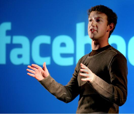 Прототип Facebook будет продан с аукциона — Медиа на Look At Me