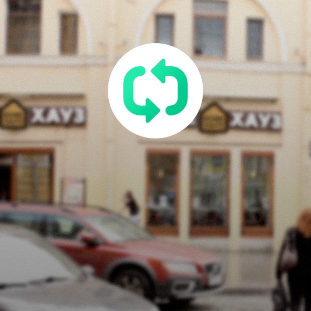 Редизайн: Новый логотип «Кофе Хауза»