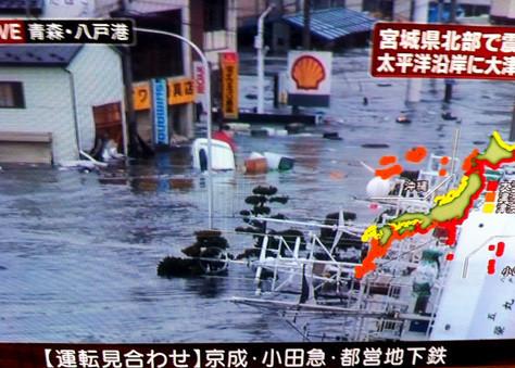 Землетрясение в Японии — Медиа на Look At Me