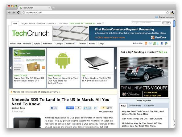 AOL купил блог TechCrunch — Медиа на Look At Me