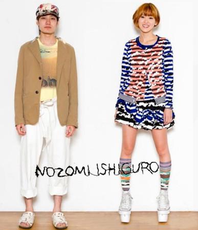 NOZOMI ISHIGURO SS 2011