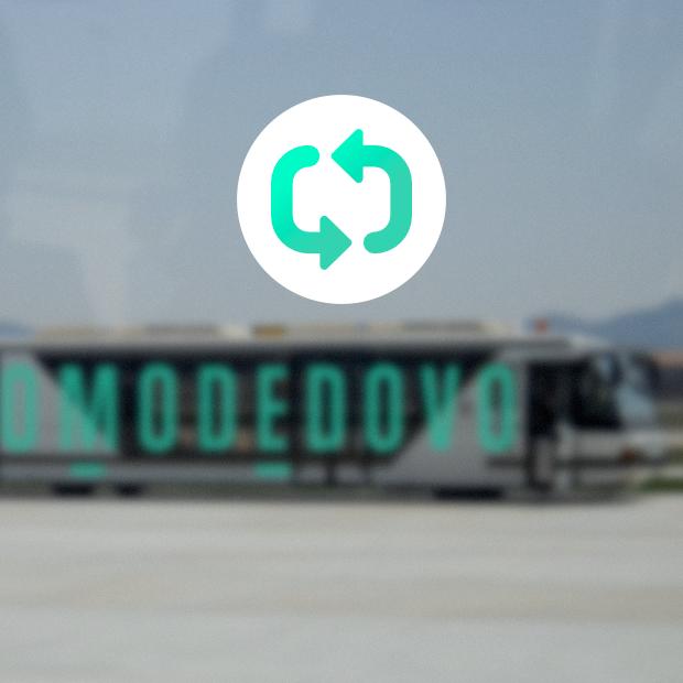 Редизайн: Новый логотип Домодедово