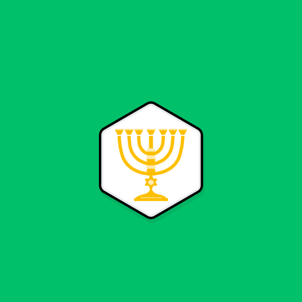 Офисный словарь: Еврейский музей  и центр толерантности