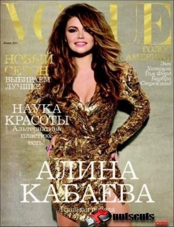 Vogue Russia Январь 2011