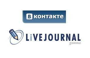 Livejournal интегрировался с «ВКонтакте» — Медиа на Look At Me