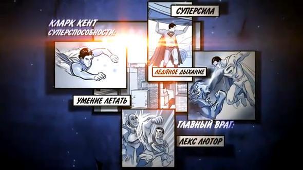 Настоящие Супергерои не в комиксах — Реклама на Look At Me