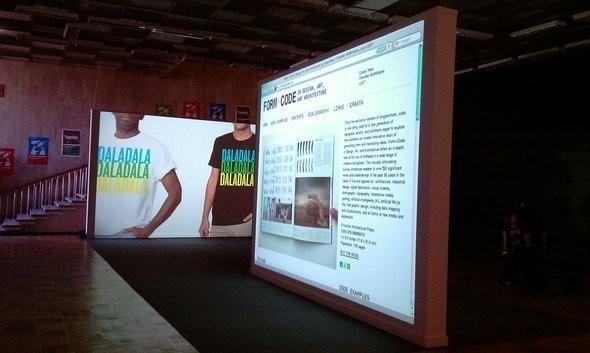 """Реальность и виртуальность на """"Дизайн и рекламе"""" 2011"""