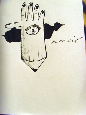 Дима Pencil — Стрит-арт на Look At Me