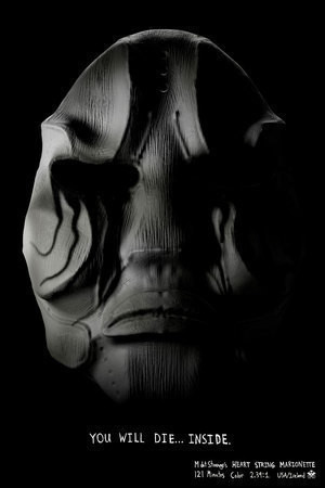 "Анонс и первый тизер ""Heart string marionette"" — Анимация на Look At Me"