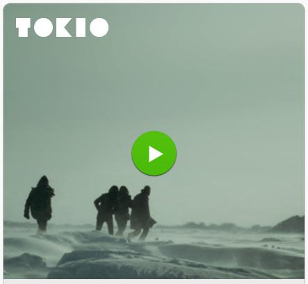 Воплощение надежды - Группа TOKIO — Музыка на Look At Me