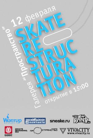 Skate restructurations или о самой большой выставки скейтов в России — Искусство на Look At Me