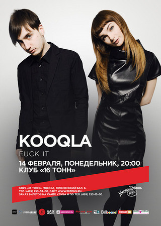 Kooqla - олдовый рок с саундом XXI века, требующий лайв альбом