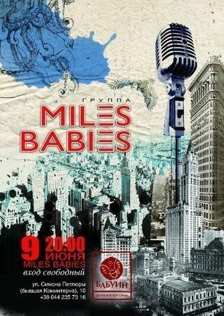 """Городские хроникёры """"Miles Babies"""""""