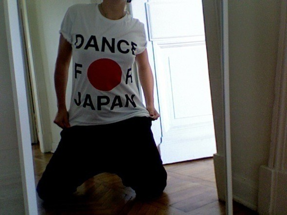 DANCE FOR JAPAN — Промо на Look At Me