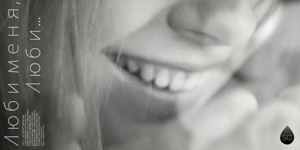 """""""Серце Дженнфер"""" представили новое видео на песню """"Люби меня, люби"""" (ремейк на Отпетых Мошенников) — Музыка на Look At Me"""